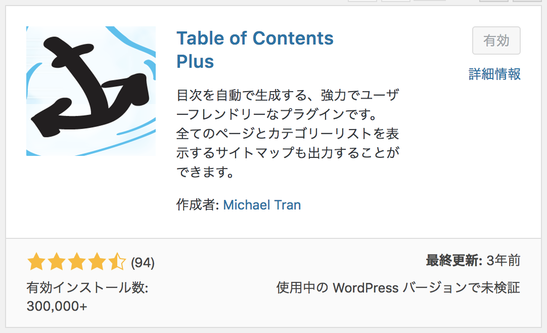 Table of Contents Plus,写真